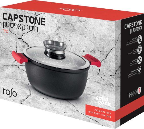 סיר קפסטון 24 ס״ם 3.5 ליטר Capstone Rosoling