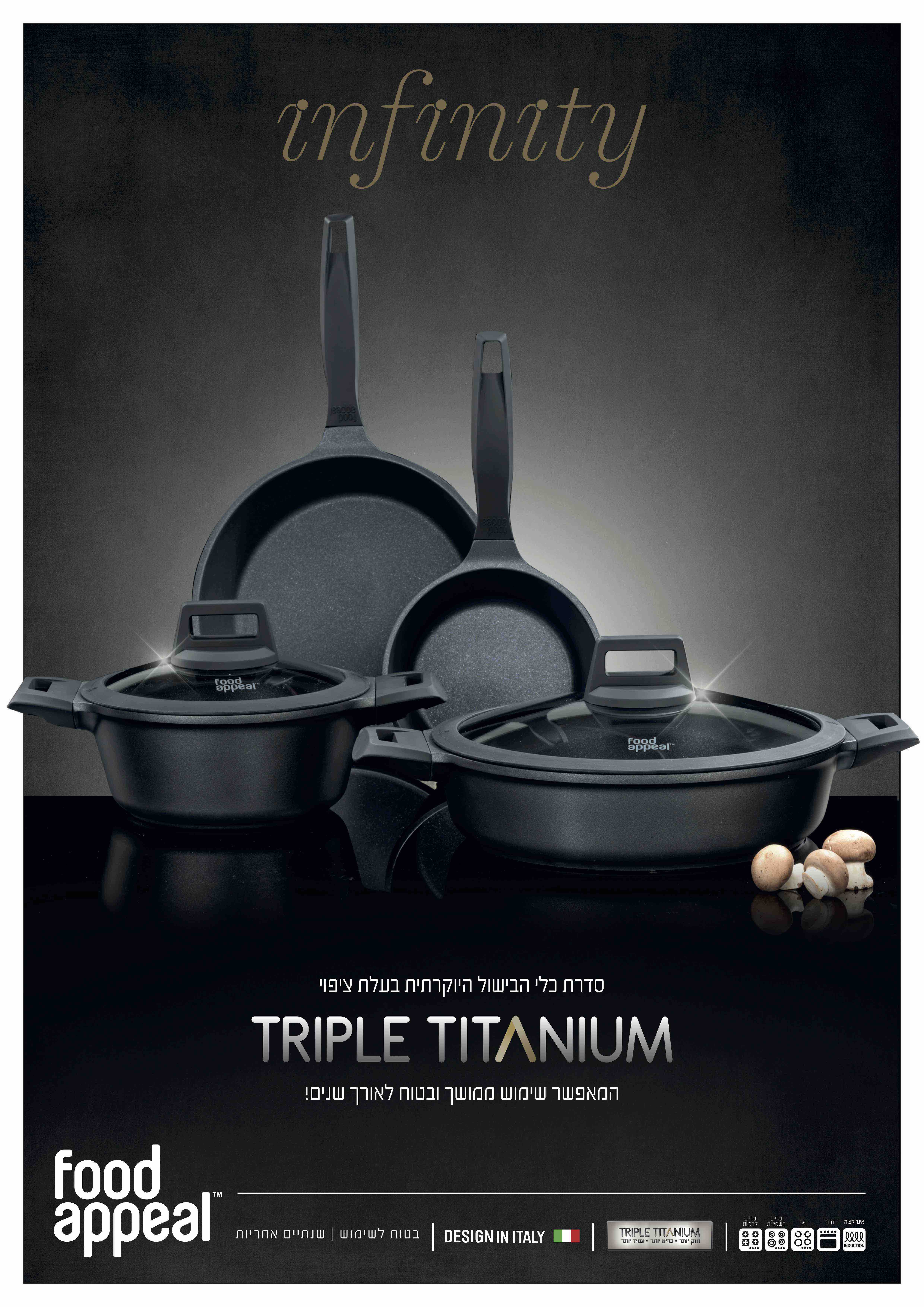 Triple Titanium Infinity Series