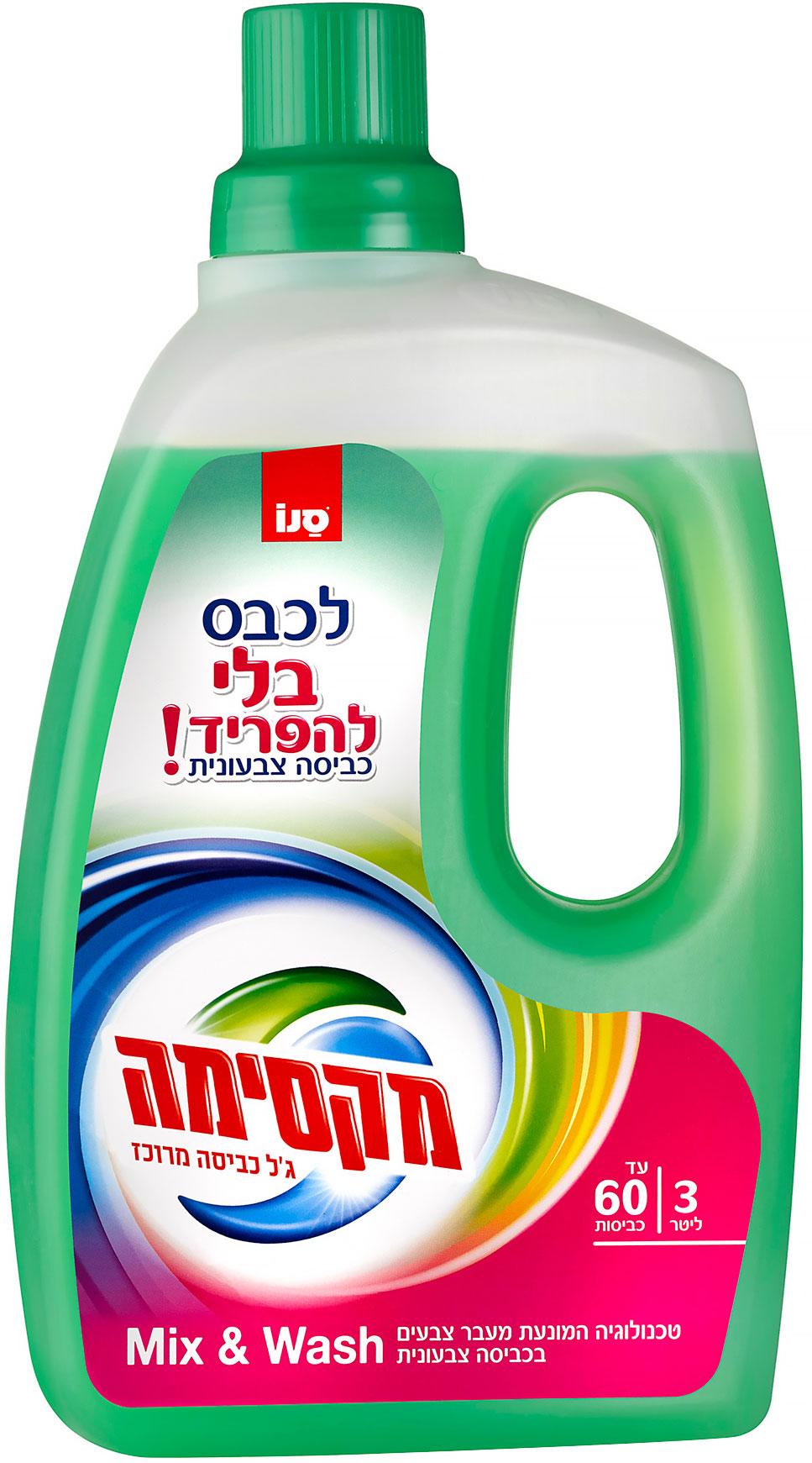 סנו מקסימה ג'ל כביסה מיקס אנד ווש 3 ליטר Mix & Wash