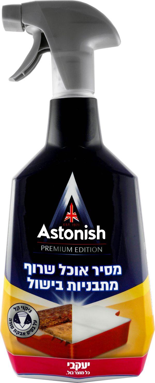 """אסטוניש מסיר אוכל שרוף 750 מ""""ל"""