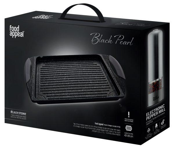 Black-Pearl-Grill-W.jpg