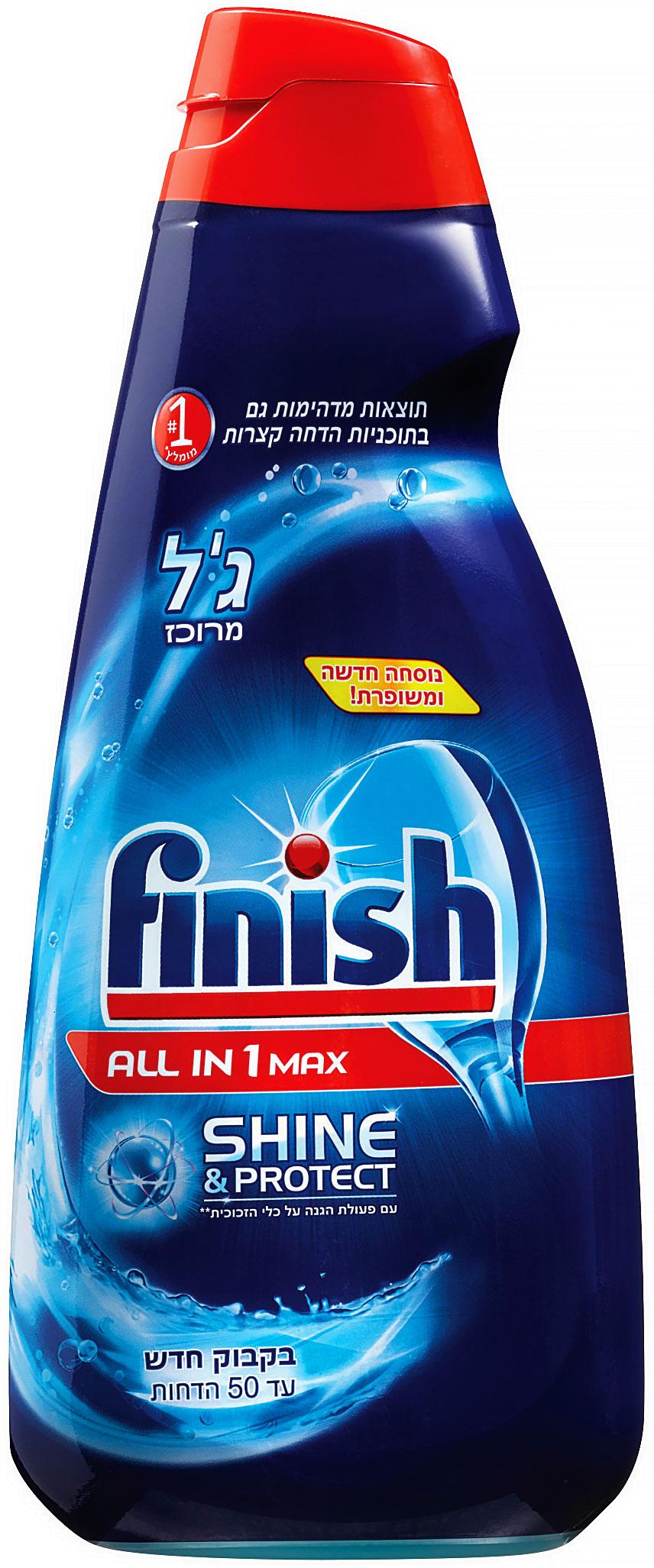 פיניש ג'ל מרוכז למדיח 1 ליטר All in 1 Max Shine & Protect