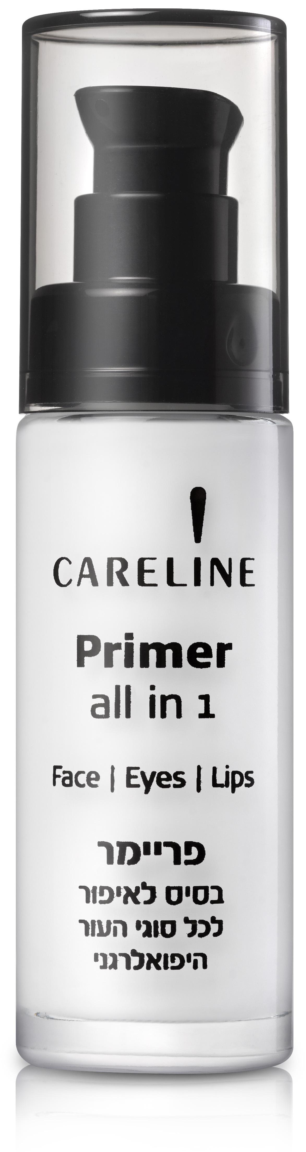 פריימר לפנים, עיניים ושפתיים Careline All-in-1 Primer