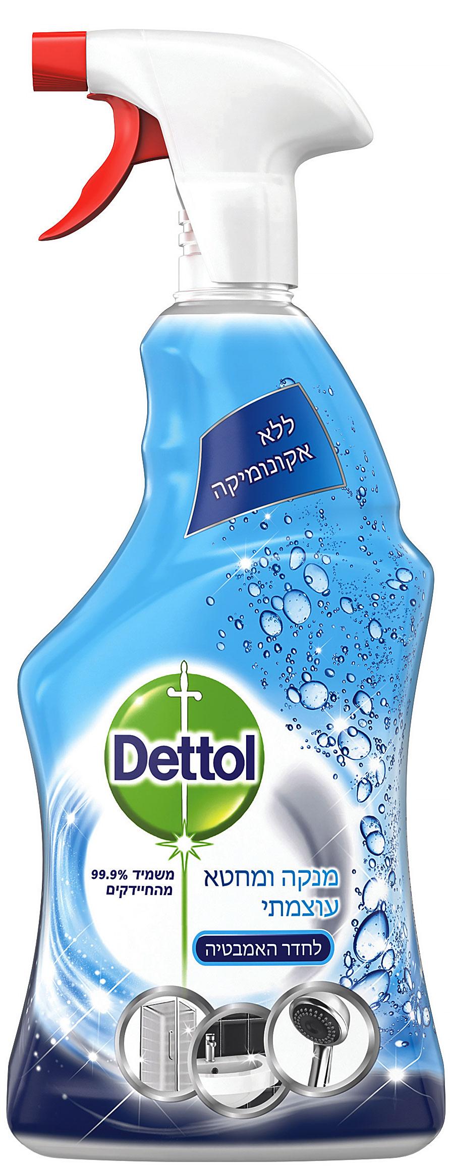 """דטול תרסיס לאמבטיה 750 מ""""ל"""