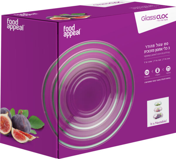 סט 3 כלי אחסון עגולים מזכוכית GlassCloc Food Appeal