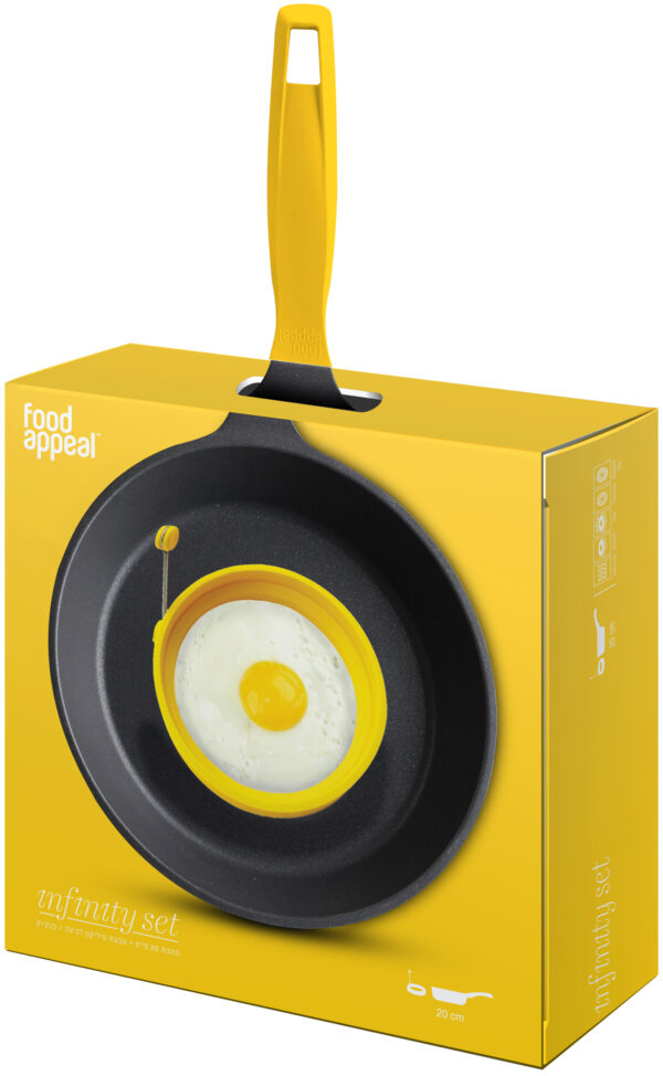 """מחבת 20 ס""""מ ידית צהובה + רינג סיליקון לביצת עין Food Appeal Infinity Set פוד אפיל"""