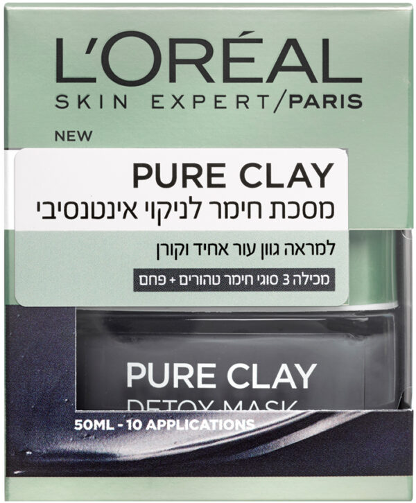 "מסכת פחם לניקוי אינטנסיבי 50 מ""ל L'Oréal Paris Black Pure Clay Mask"
