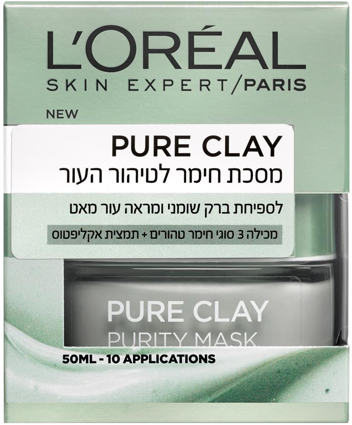 """מסכת חימר לטיהור העור 50 מ""""ל L'Oréal Paris Green Pure Clay Mask"""