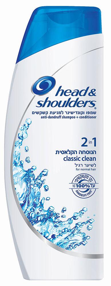 """הד אנד שולדרס שמפו 2-ב-1 קלאסי 500 מ""""ל Classic Clean"""