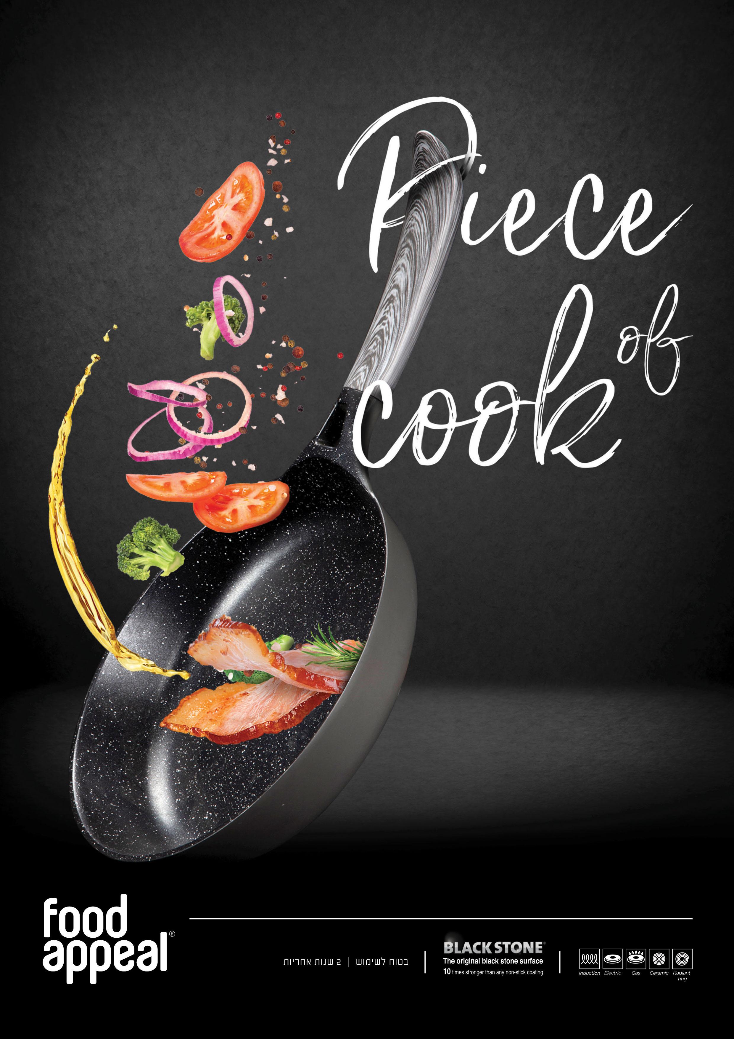 """מארז זוג מחבתות 24 + 28 ס""""מ Piece of Cook מבית Food Appeal פוד אפיל"""