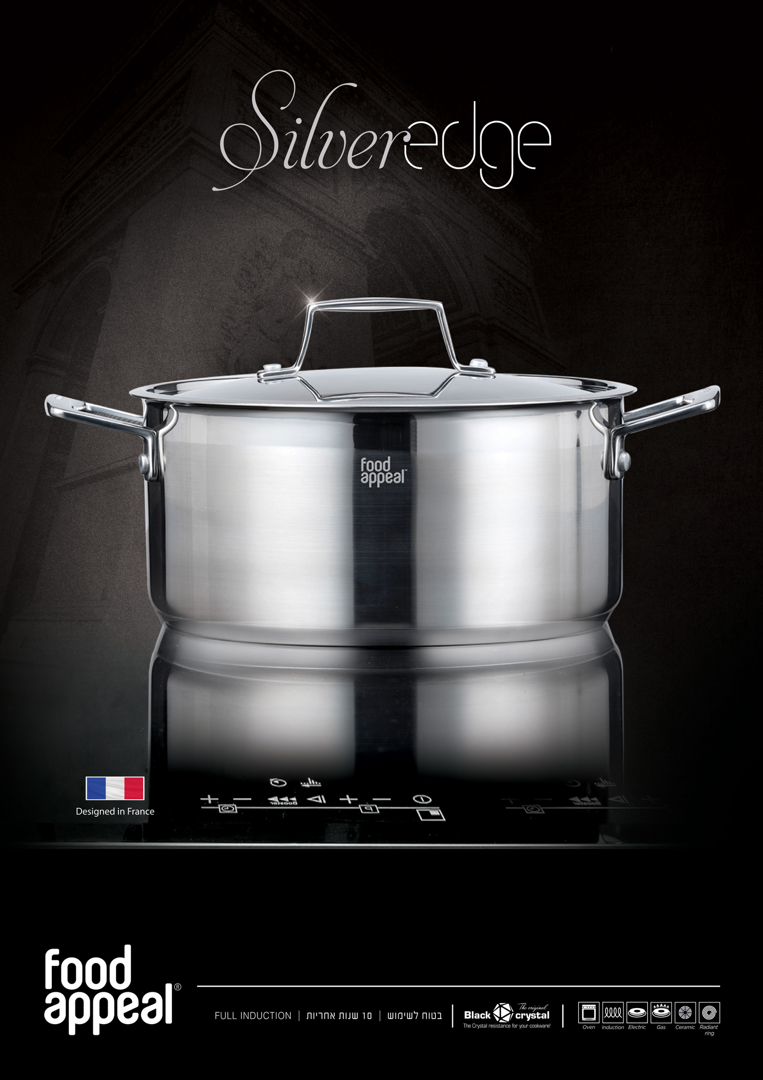 Silver Edge Series | Made in France